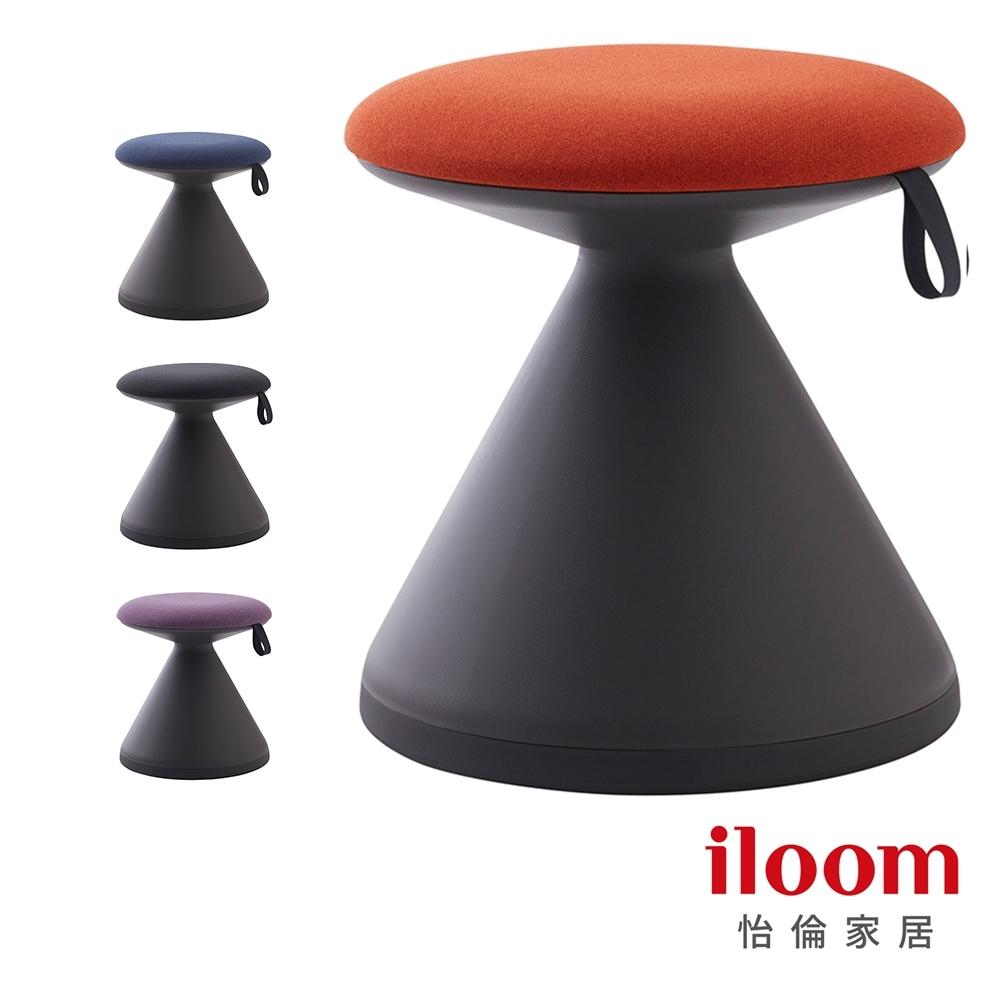【iloom怡倫】 Fungu設計師系列輕巧造型蘑菇椅(橘紅)