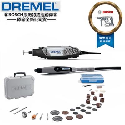 附延伸軟管大全配 美國 精美牌 真美牌 DREMEL 3000 電動 刻模機 雕刻筆 電刻筆 刻磨機