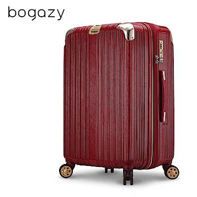 Bogazy 魅惑戀曲 20吋防爆拉鍊可加大拉絲紋行李箱(暗紅金)