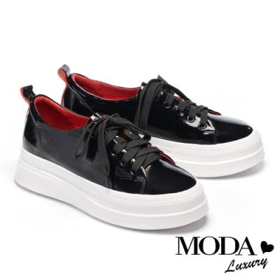 休閒鞋 MODA Luxury 特殊皺漆紋理全真皮厚底休閒鞋-黑