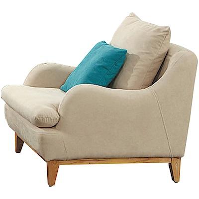 品家居 瑞利北歐風緹花布單人座沙發椅-82x95x83cm免組