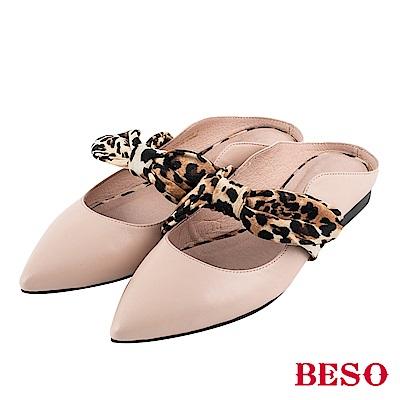 BESO 隨興甜美 蝴蝶結拼接穆勒鞋~粉