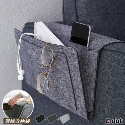 E.dot 多功能毛氈床邊桌邊掛式收納袋(三色可選)
