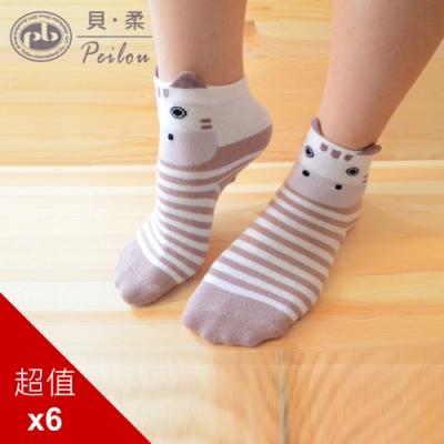 貝柔趣味立體止滑童短襪-斑馬(6雙組)