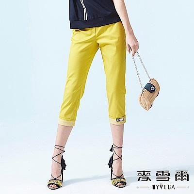 【麥雪爾】棉質數字拼貼褲腳反褶八分褲