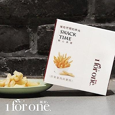 1 for one 帥薯薯馬鈴薯條(45g/盒,共3盒)