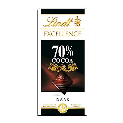 Lindt 瑞士蓮 極醇系列70%巧克力片(100g)