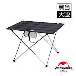 Naturehike 便攜式鋁合金戶外折疊桌 露營桌 大號 黑色