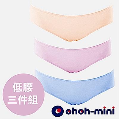 【ohohmini 孕產用品】粉彩舒適低腰孕婦內褲三件組