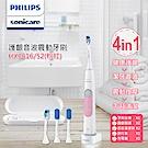 [滿2件5折] Philips飛利浦 Sonicare護齦音波震動牙刷 HX6616/52(粉)