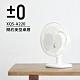 正負零±0 簡約美型桌扇 XQS-A220 (白色) product thumbnail 1