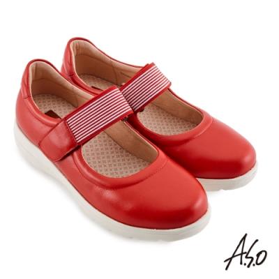 A.S.O 機能休閒 3D超動能織帶魔鬼氈娃娃休閒鞋-橘紅