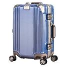 日本LEGEND WALKER 5509-48-19吋 登機箱 孔雀藍