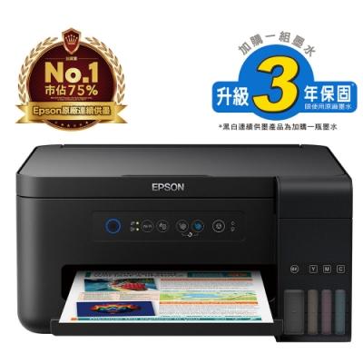 (加購超值組)EPSON L4150 Wi-Fi三合一連續供墨印表機+1組墨匣(1黑3彩)
