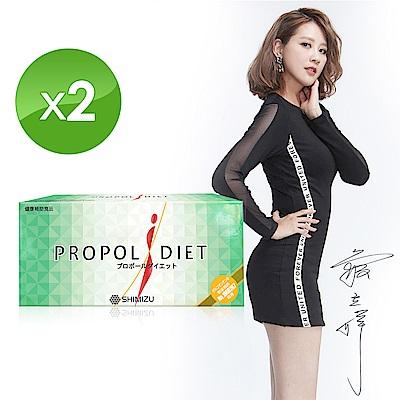 Propol Diet 魔芋速崩錠2盒(40粒/盒)
