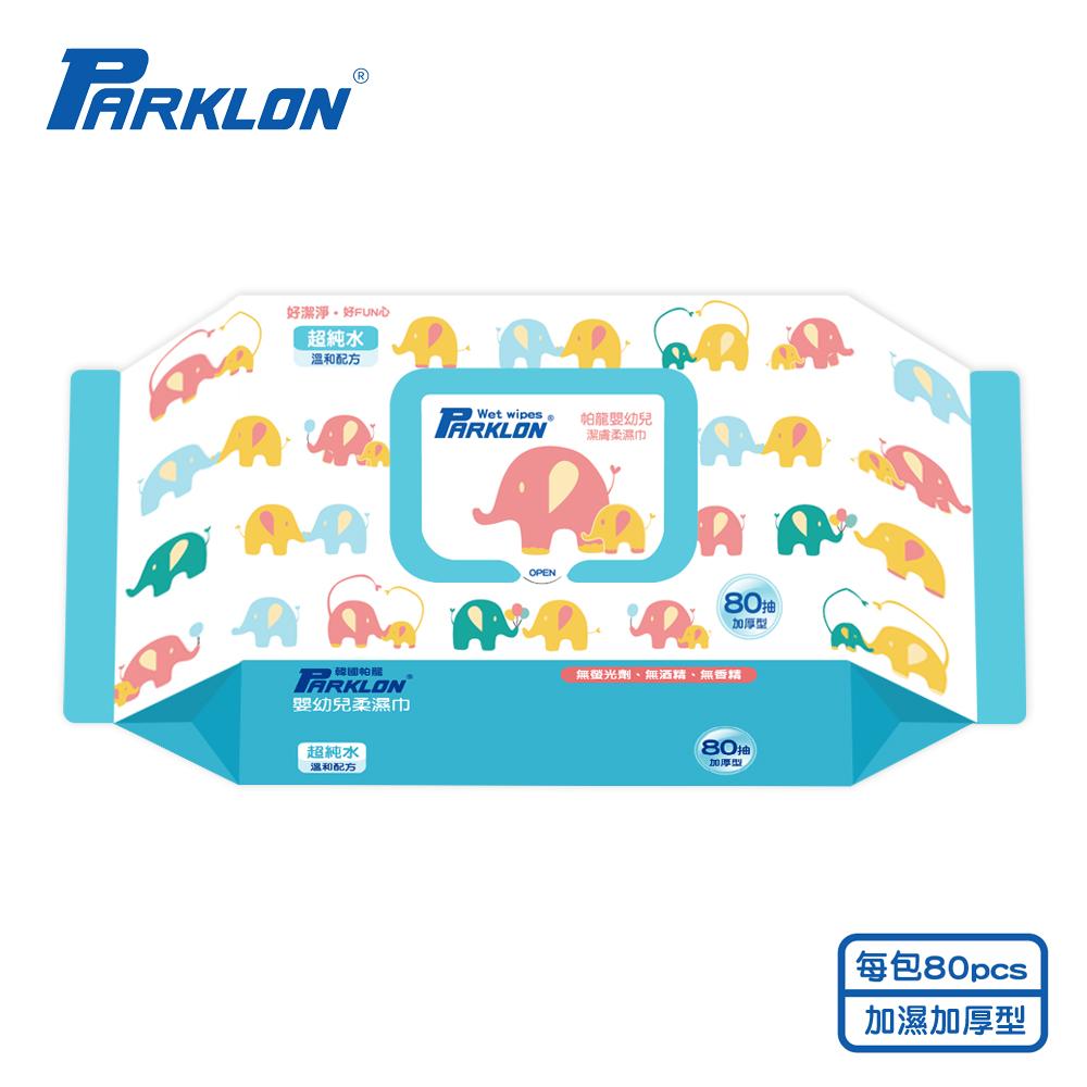 PARKLON 韓國帕龍嬰幼兒柔濕巾 (加厚款) 80pcs/包 @ Y!購物