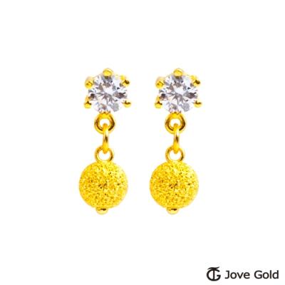 Jove Gold 漾金飾 美麗的期待黃金耳環