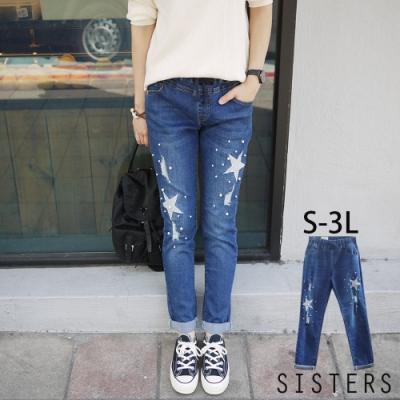 微刷破星星珠珠鬆緊腰牛仔褲/S-3L