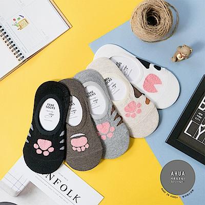 阿華有事嗎 韓國襪子 療癒動物掌印隱形襪 韓妞必備船襪 正韓百搭踝襪