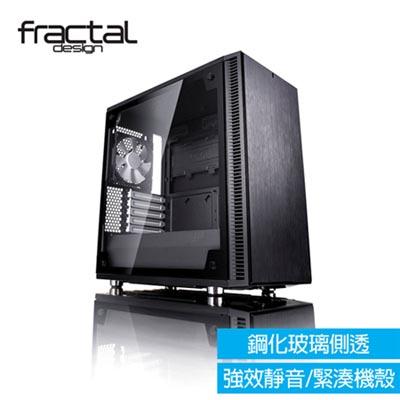 瑞典Fractal Design-Define Mini C TG 鋼化玻璃透側/靜音型/