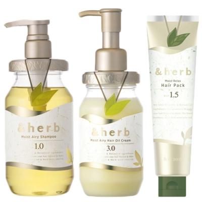 日本&herb 植萃豐盈洗護組(洗髮乳1.0+spa髮膜1.5+護髮霜3.0)
