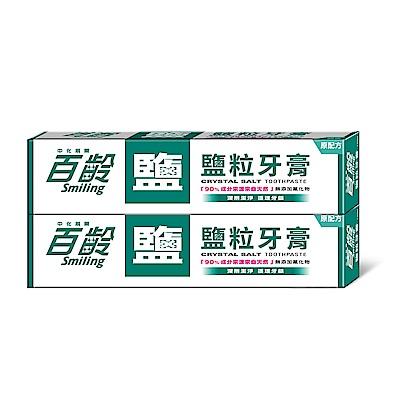 百齡Smiling 鹽粒牙膏170g(2入)
