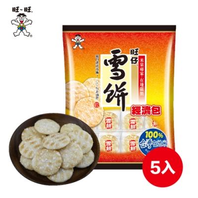 旺旺 旺仔雪餅經濟包(一箱入) 350g x 5包