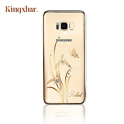 Kingxbar Samsung S8  施華洛世奇彩鑽 保護殼-君子蘭