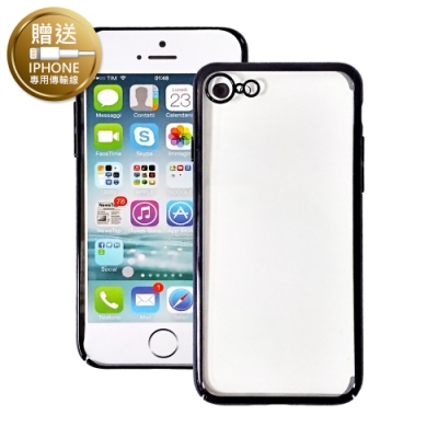 TUCANO ELEKTRO 超薄PC硬式保護殼 iPhone SE2/7/8(4.7吋) 經典黑 (贈Apple傳輸線)