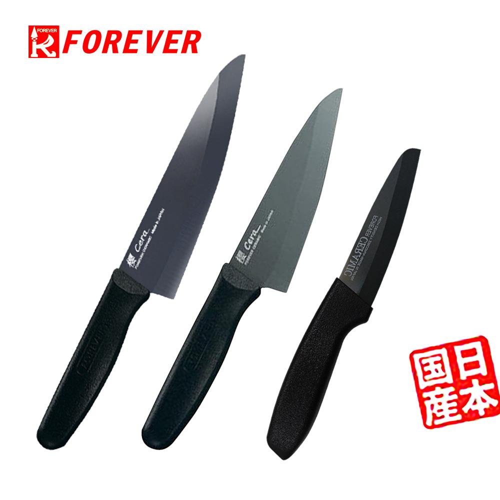 FOREVER 鋒愛華銀抗菌陶瓷刀三件組16+14+8CM(黑刃黑柄)