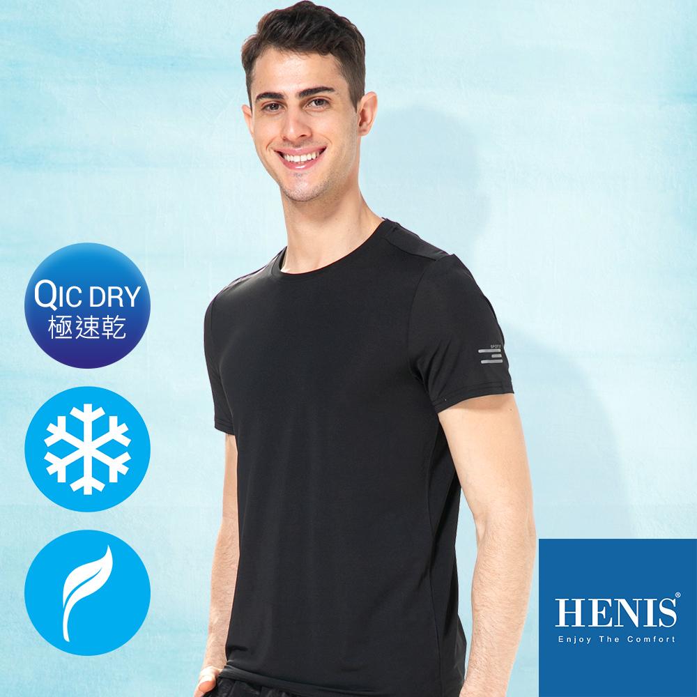 HENIS 潮流橫條機能排汗衫(男款) 黑
