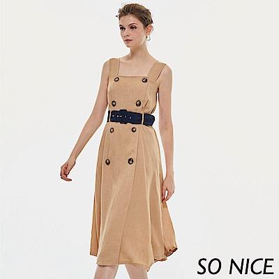 SO NICE優雅都會雙排釦洋裝