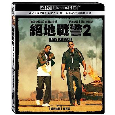 絕地戰警2 UHD+BD雙碟限定版