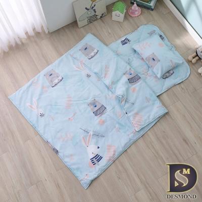 岱思夢 天絲兒童三件組 守望 TENCEL 鋪棉睡墊+涼被+童枕 兒童睡袋