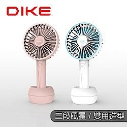 DIKE Playful勁涼暢快手持雙用風扇 DUF140