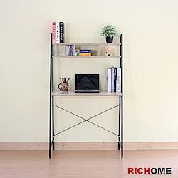 RICHOME 簡約工業風書桌84x46x142cm