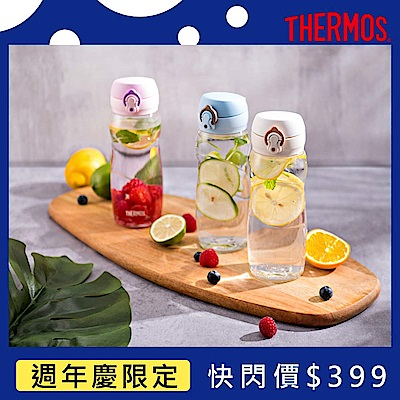 [下殺24折 任選均一價]膳魔師輕水瓶0.5L/保鮮盒1.0L/便當盒1.0L 凱菲冰沁杯0.43L/保溫瓶0.48L