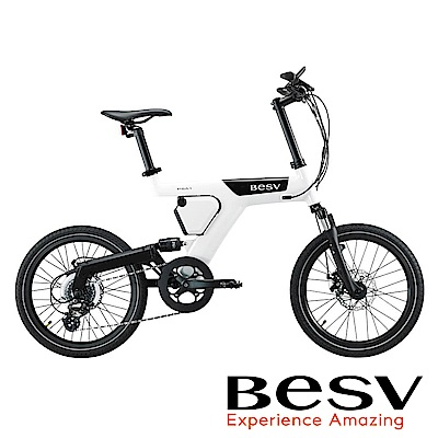 《BESV》PSA1 SE 智慧動能電動自行車 20吋 白色 E-BIKE