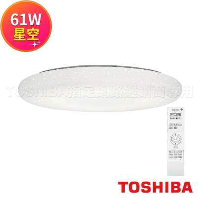 TOSIHBA 4-7坪 星空 LED遙控 吸頂燈 LEDTWTH61GS