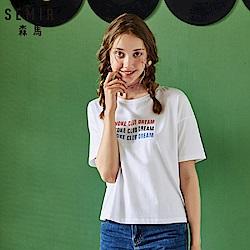 SEMIR森馬-寬版造型撞色印花文字T恤-女