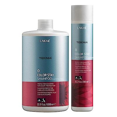 *LAKME 出色洗髮精(無硫酸鹽)超值組1000ml+300ml