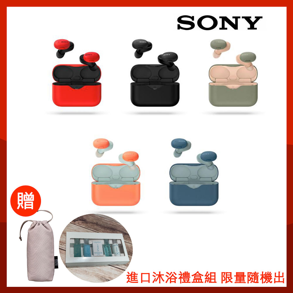 SONY h.ear真無線藍牙耳機 WF-H800