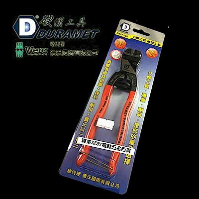 DURAMET 硬漢工具 德國頂級工藝 DA07-200 8 包覆式刀口小鋼剪