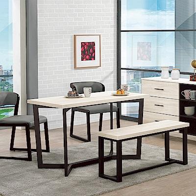 H&D 瑪菲4尺木面餐桌