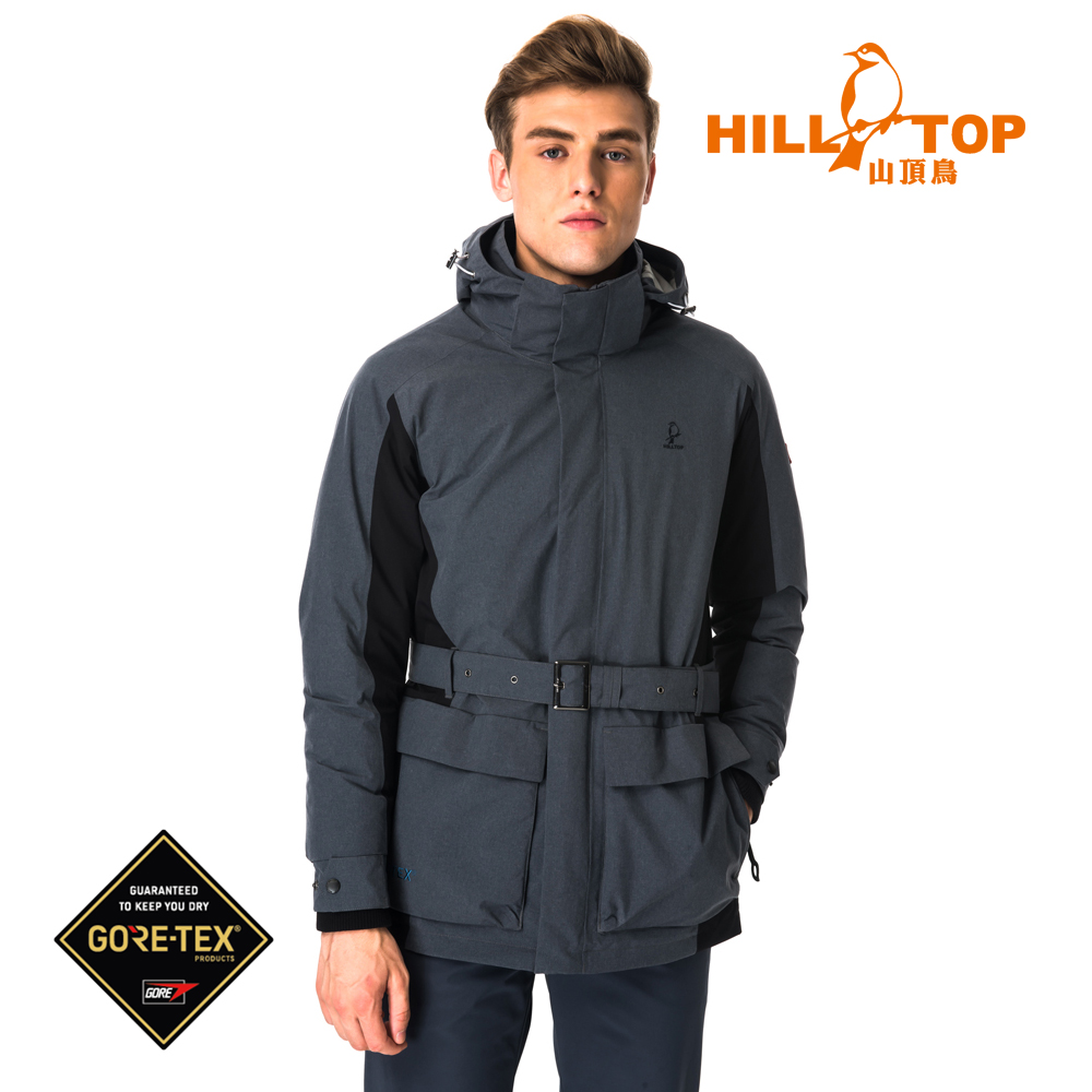 【hilltop山頂鳥】男款GORETEX兩件式防水羽絨短大衣F22MX7混紡灰