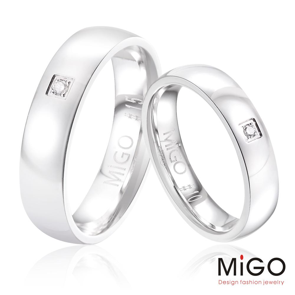 MiGO-Always對戒(925銀)