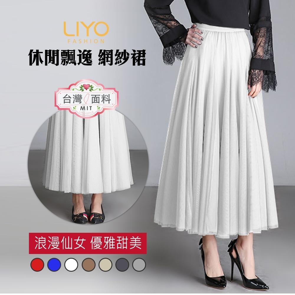 裙子-LIYO理優-小香風手工釘珠歐根紗蕾絲裙子