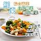鮮食煮藝 鮮凍綠花椰&白花椰&綜合蔬菜系列(1kg/包)X9包 product thumbnail 1