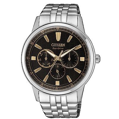 CITIZEN GENTS 超越時代三眼光動能手錶(BU2071-87E)