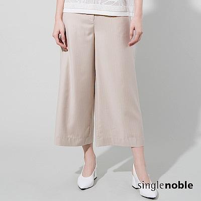 獨身貴族 都會雅痞亮感細條寬管西裝褲(2色)